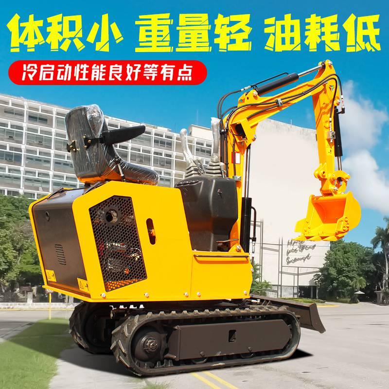 北京大興果園用08挖掘機電話報價犀牛重工微挖機風暴08小型挖機