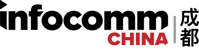 成都InfoComm China 2019 (CD IFC 2019)