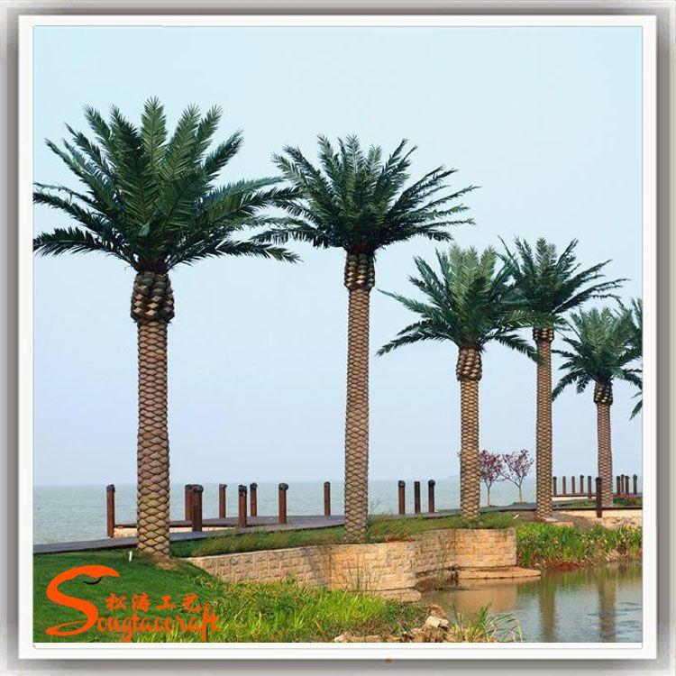 广州松涛仿真海藻树生产厂家 任何尺寸可定制