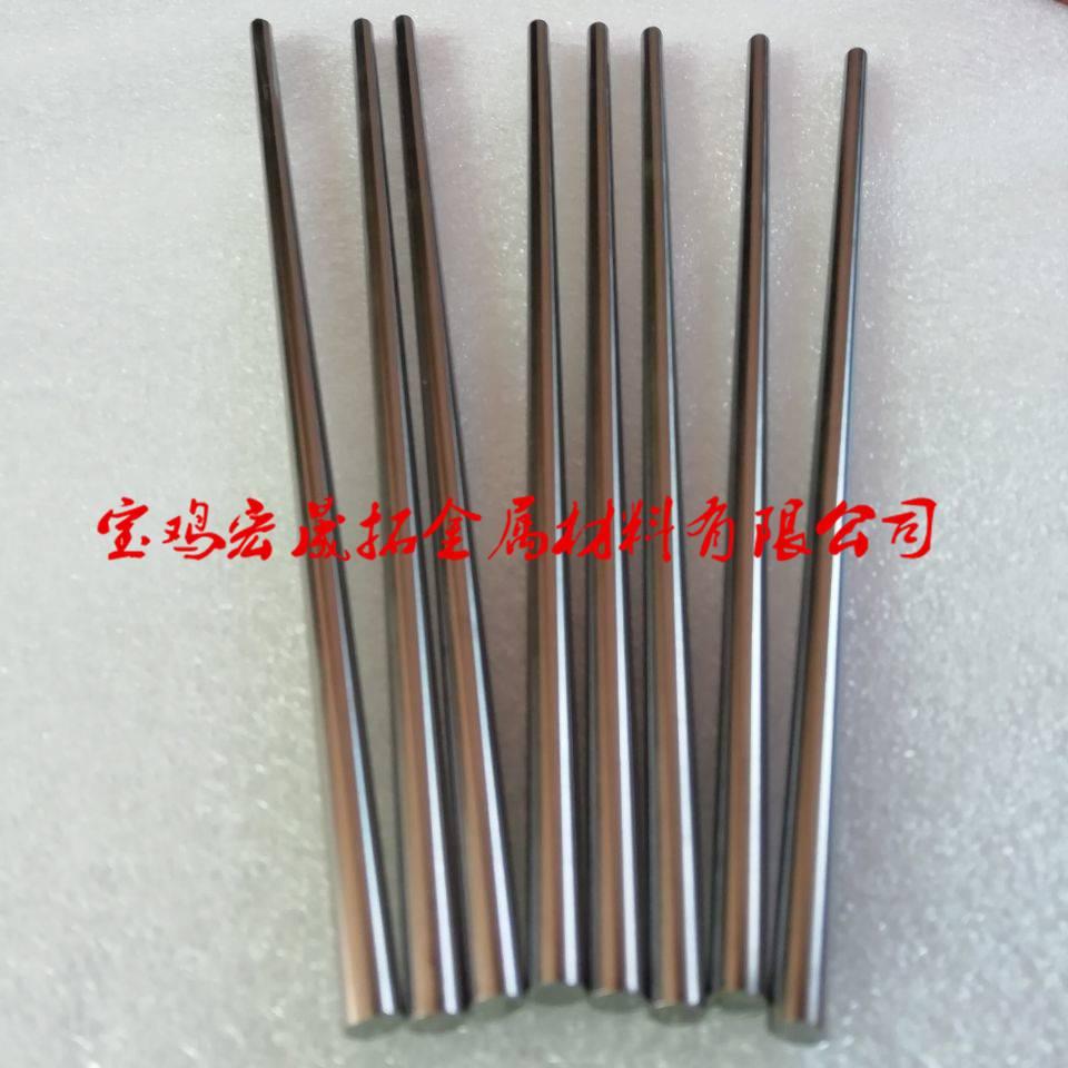 棒材的表面精磨工艺及光洁度处理