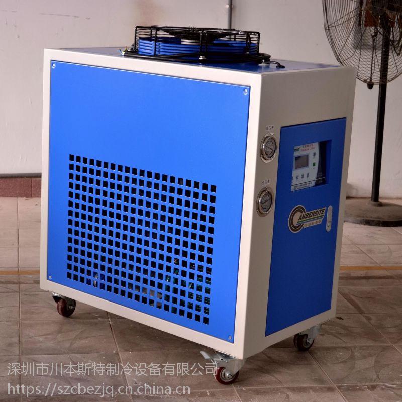 实验室冷却水循系统/实验室小型冷却机