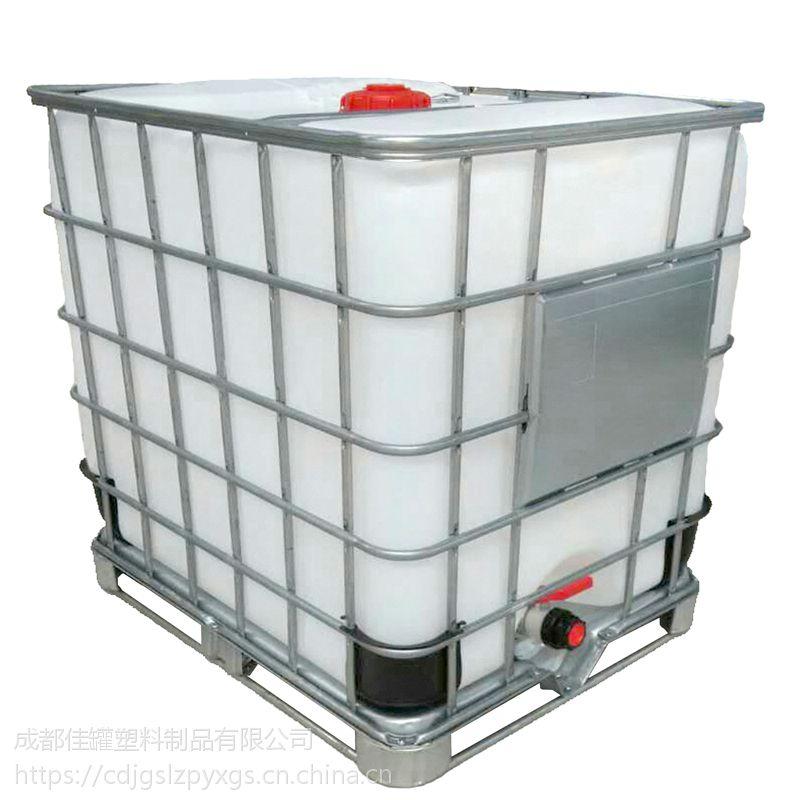 吨桶 二手吨桶云贵川二手吨桶批发