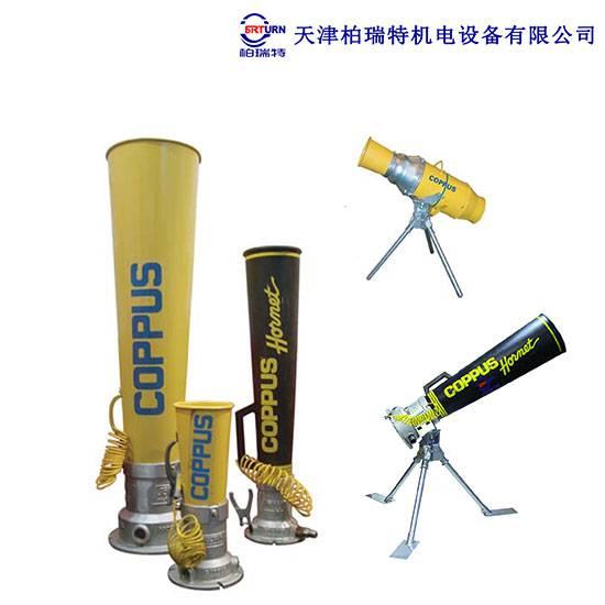 COPPUS进口防爆气动风机 文丘里压缩空气排风机