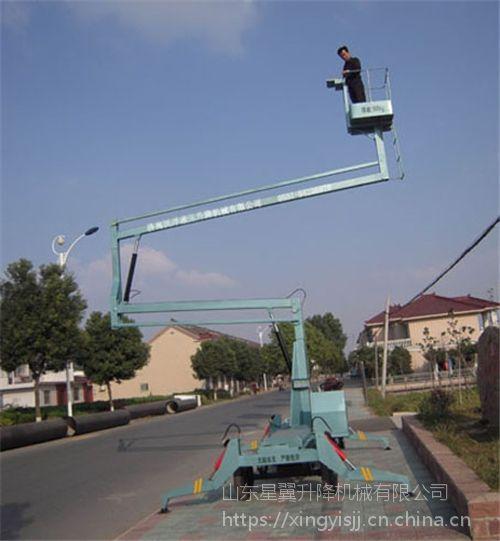升高12米曲臂式升降机/液压作业平台