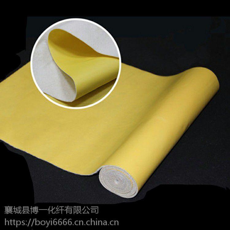 地面保护膜 编织布地面保护膜 河南厂家好用 加厚耐磨