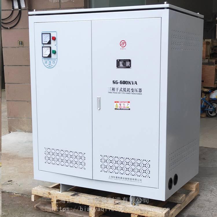 厂家直销 1140v变660v变压器 380V升1140V变压器 变压器制造商