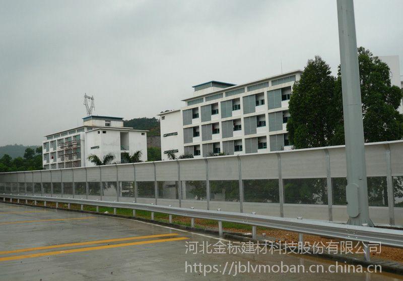广州金标高架声屏障厂家生产