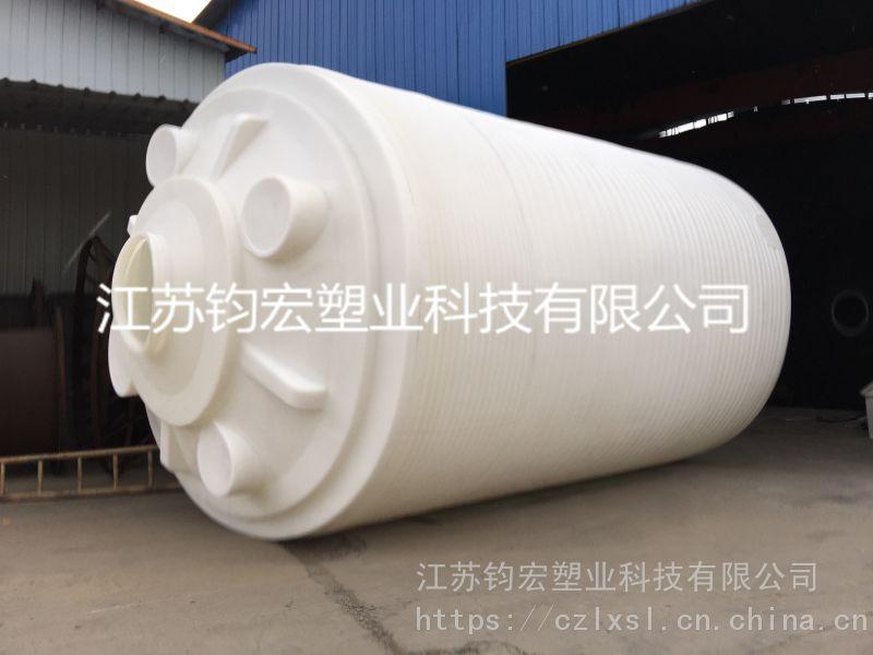 杭州10立方压榨用水罐厂家萧山10000L压榨用水箱批发