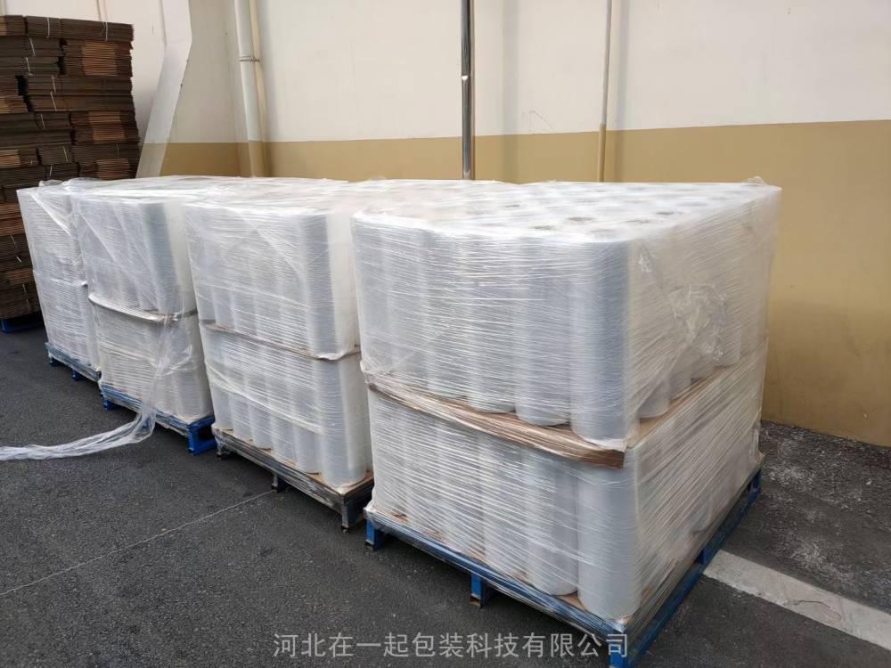 在一起包裝供應PE拉伸纏繞膜500/250可定制