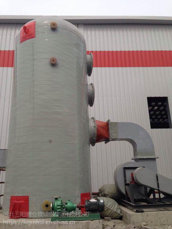 VOC污水廠廢氣處理塔凈化塔玻璃鋼凈化塔