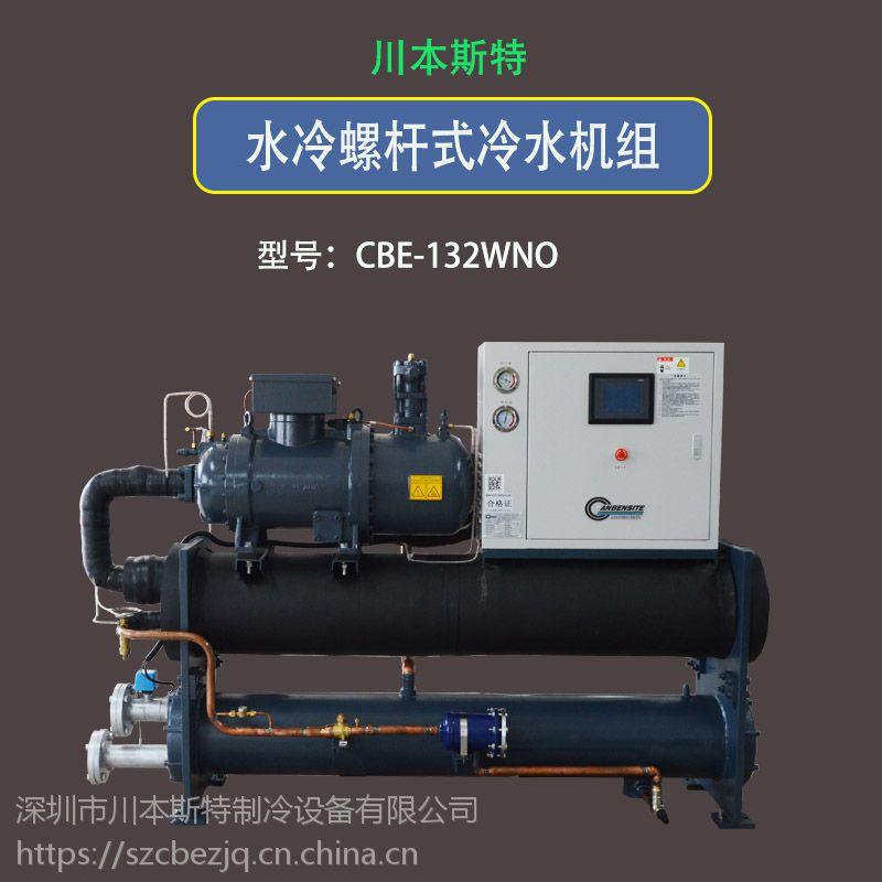 川本牌螺杆式冷冻机组/深圳工业制冷机组厂家