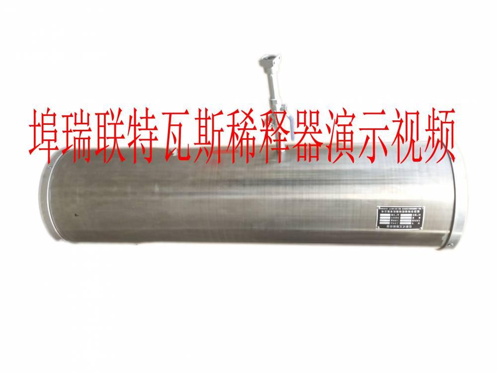 瓦斯稀釋器演示視頻 煤礦氣動引風器