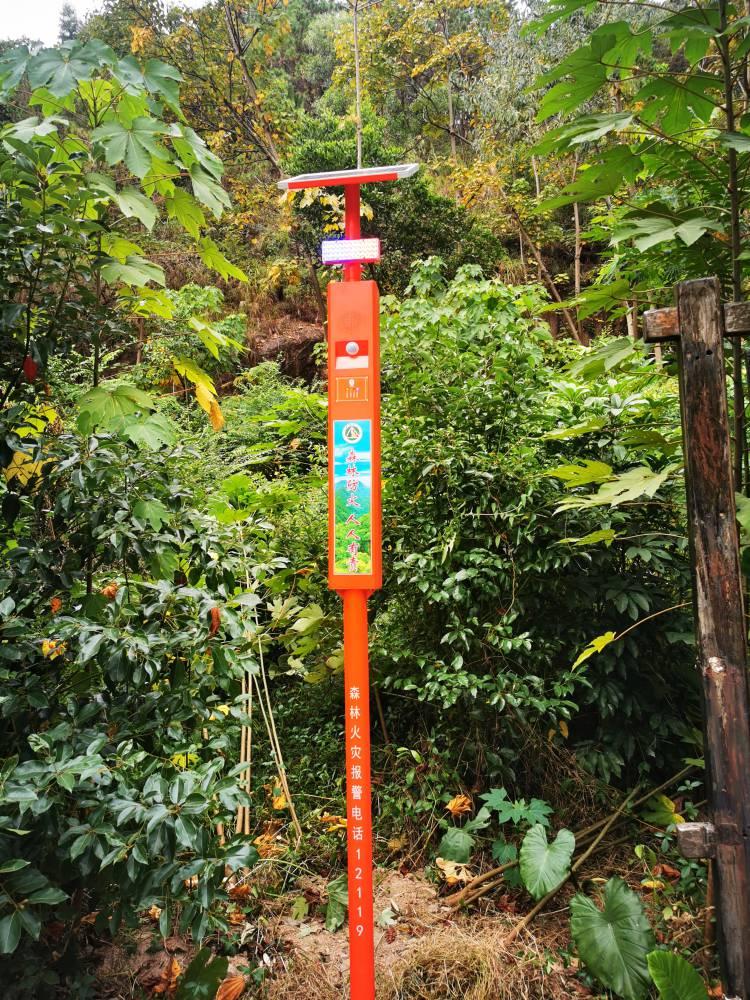 森林防火语音播报杆 太阳能语音提示器
