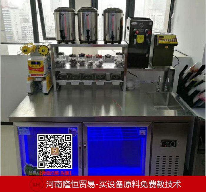 奶茶店全套设备,奶茶设备视频,奶茶全套设备价格,隆恒厂家直销