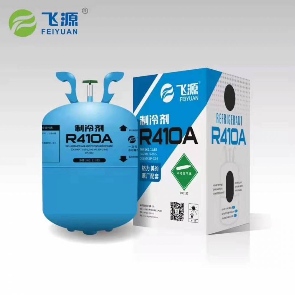 山东高村空调专用氟利昂R22 飞源原厂配套制冷剂R22