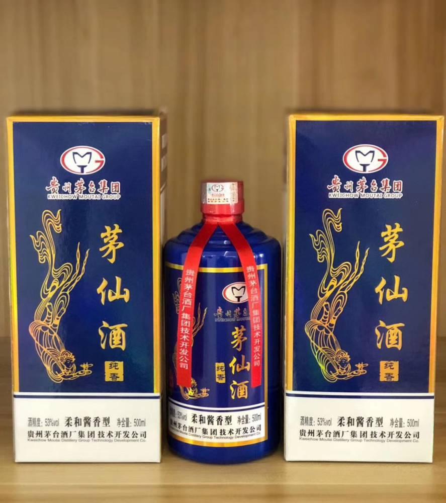 【全国招商】茅仙酒 500ml 53度纯粮食高粱酱香酒