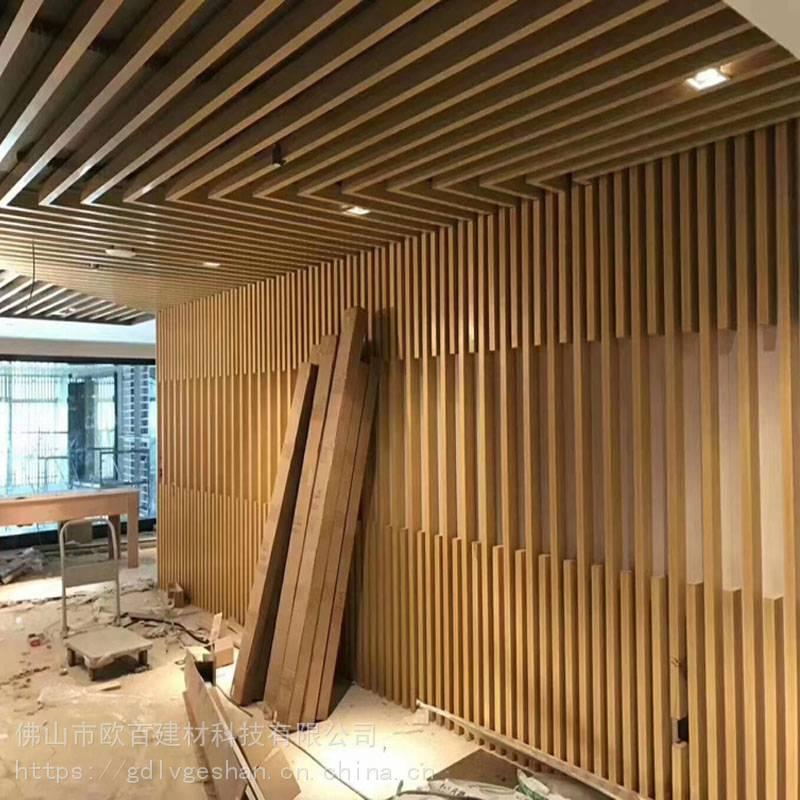 鹤壁木纹铝方管 内饰木纹铝型材 铝方通墙体造型
