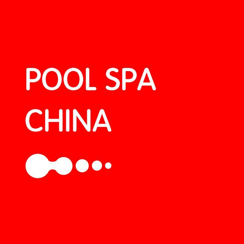 2020第九届上海国际泳池水疗水上乐园温泉洗浴展览会
