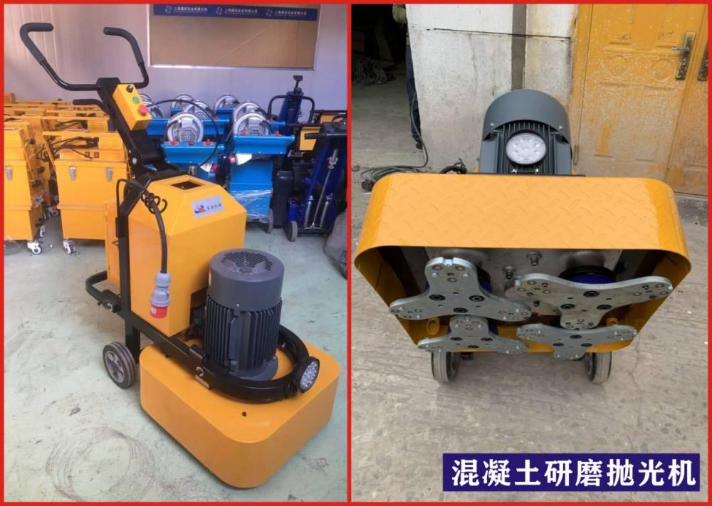 GX-700型老地面改造研磨机 老地面翻新研磨机