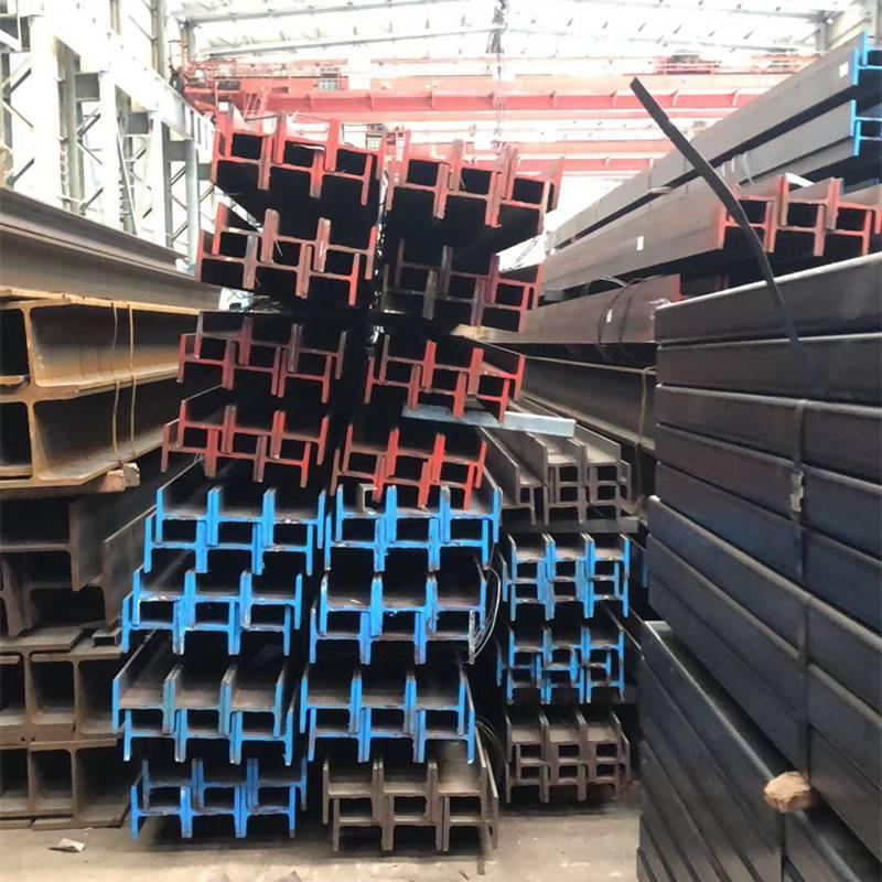 英标美标澳标H型钢现货供应商