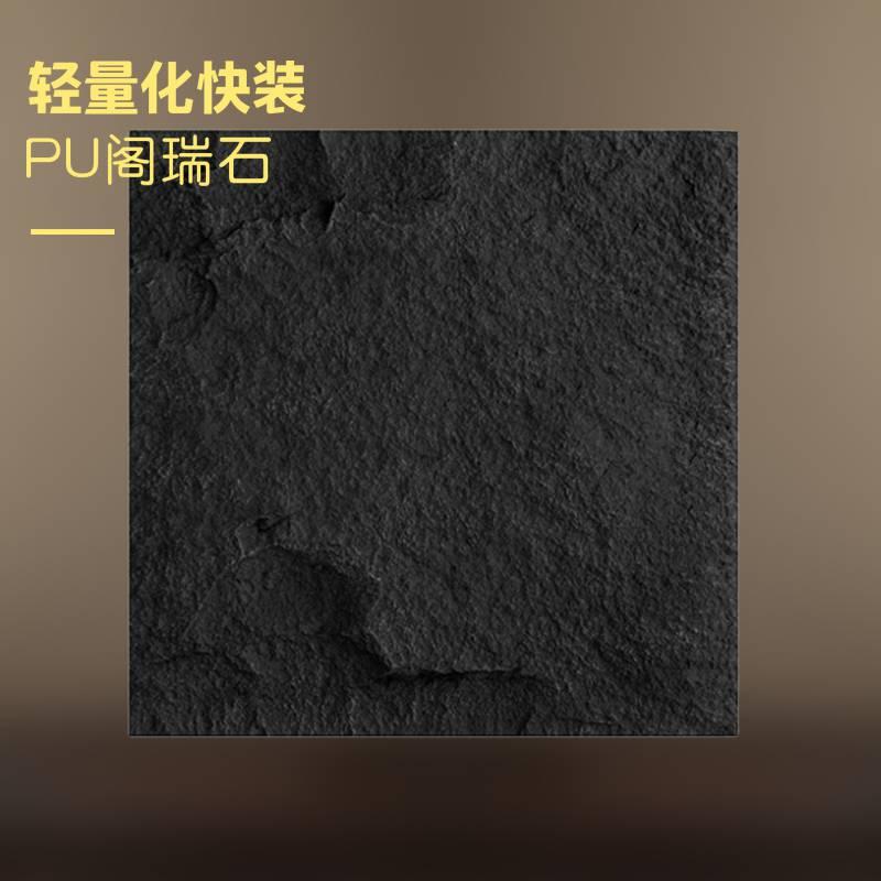 PU石皮聚氨酯材質安裝簡易售價輕廉節約人工成本耐用抗老化PU石皮顏色盈奧廠家直供