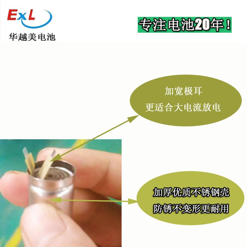 深圳镍氢电池厂家 1.2v镍氢电池充电电池灯具电池