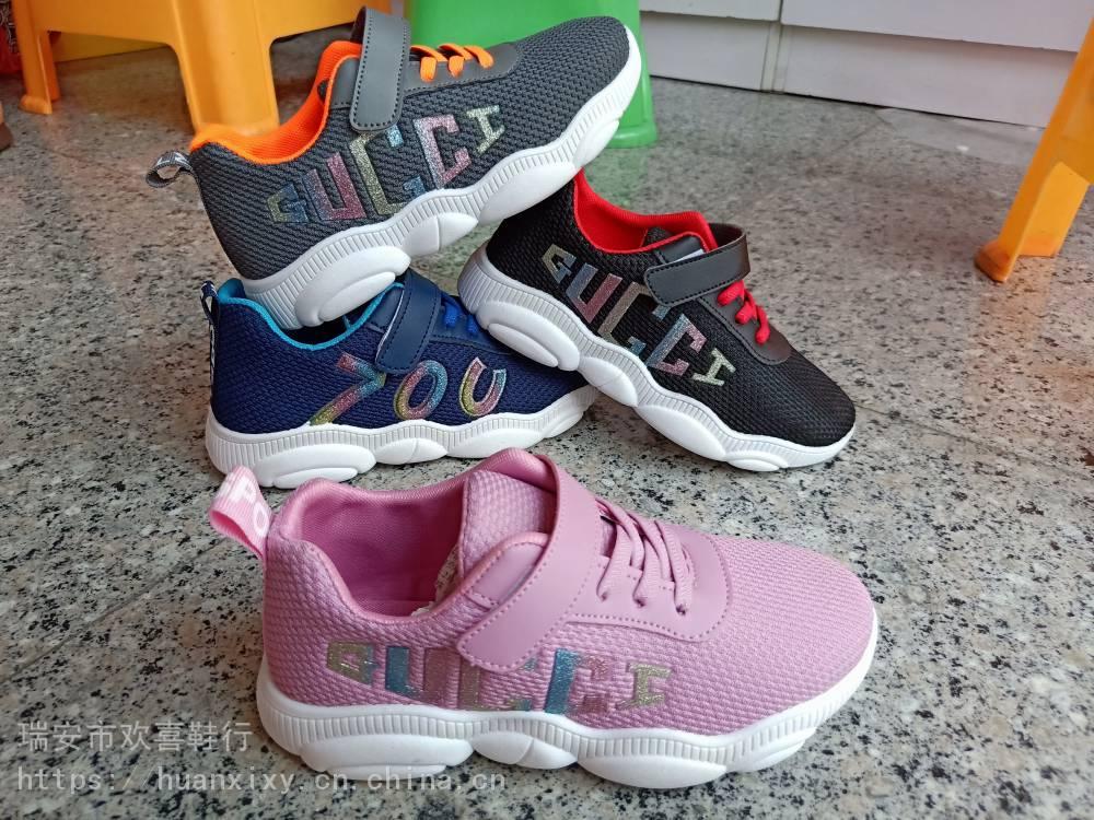 韩版鞋批发市场价格帆布鞋鞋带系法欢喜鞋业爸爸鞋