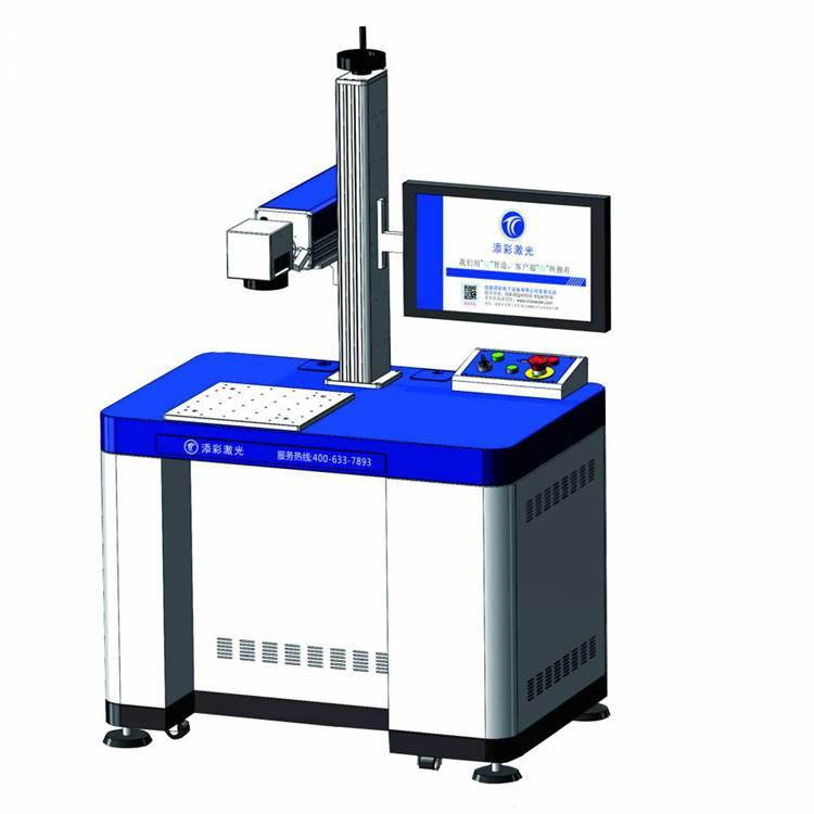 PE管材喷码机促销 添彩 德阳建材批发市场激光打标机定制
