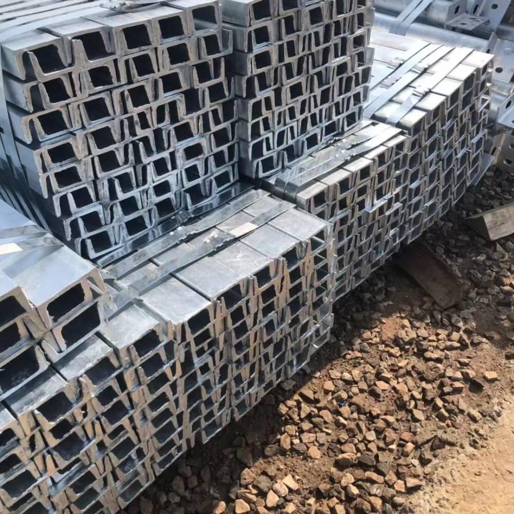 现货Q235B幕墙专用 国标槽钢 热轧镀锌槽钢