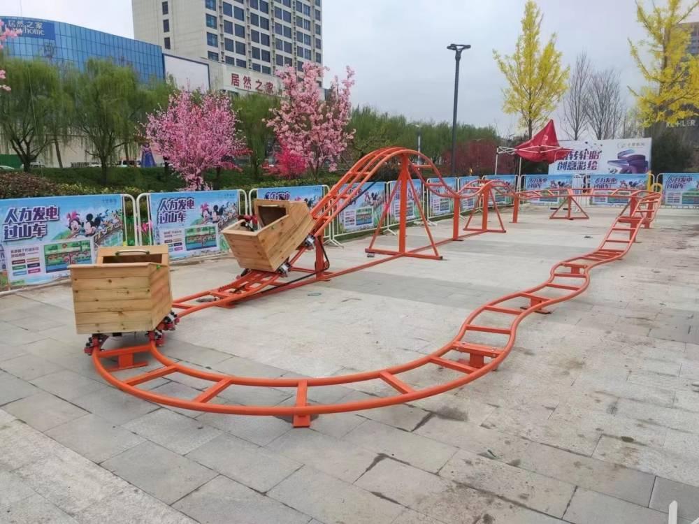 鄭州腳踏親子過山車網紅游樂設備項目