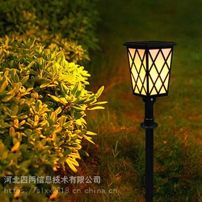 太陽能草坪燈四兩科技智能光控LED火焰燈庭院景觀地插燈
