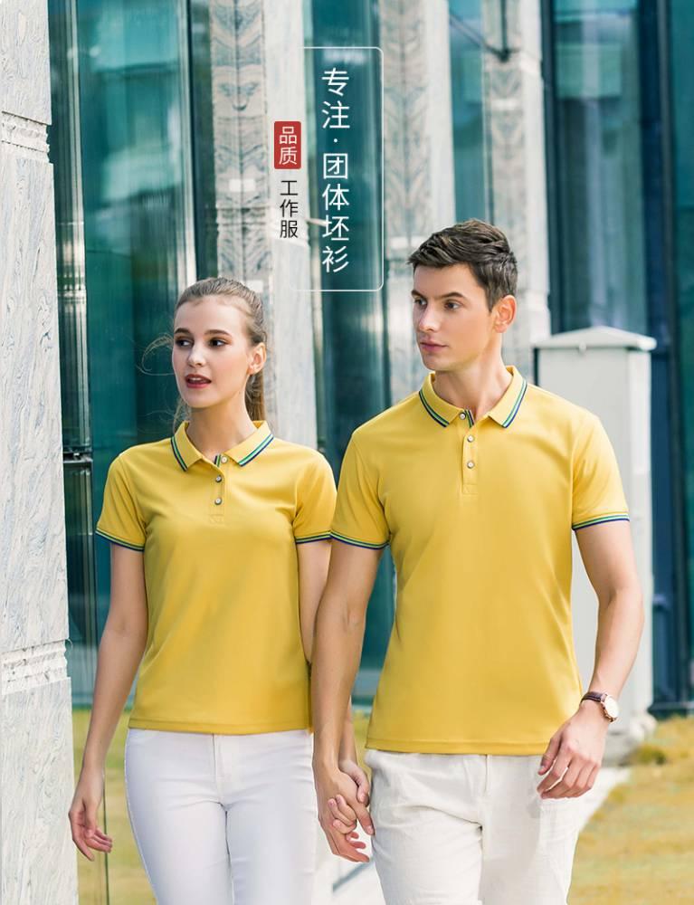 名匠优品高端polo衫定制t恤企业工作衣服定做同学聚会广告文化个性diy印字logo
