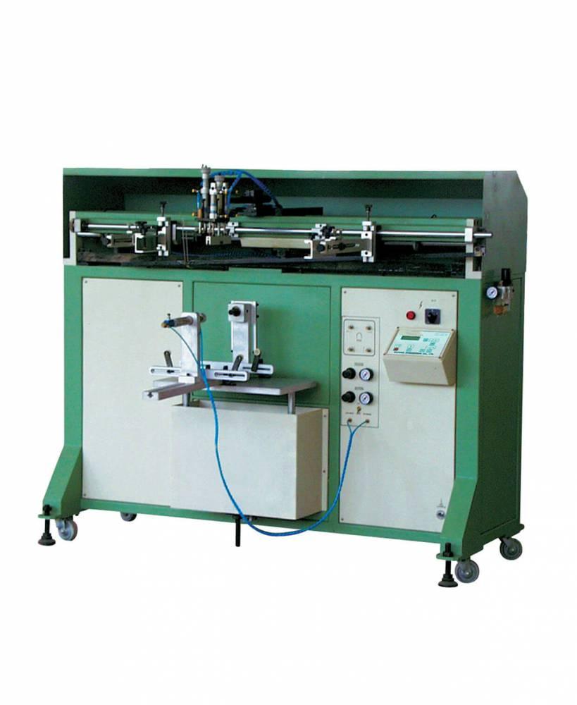 大同瓶盖转盘丝印机厂家伺服丝印机