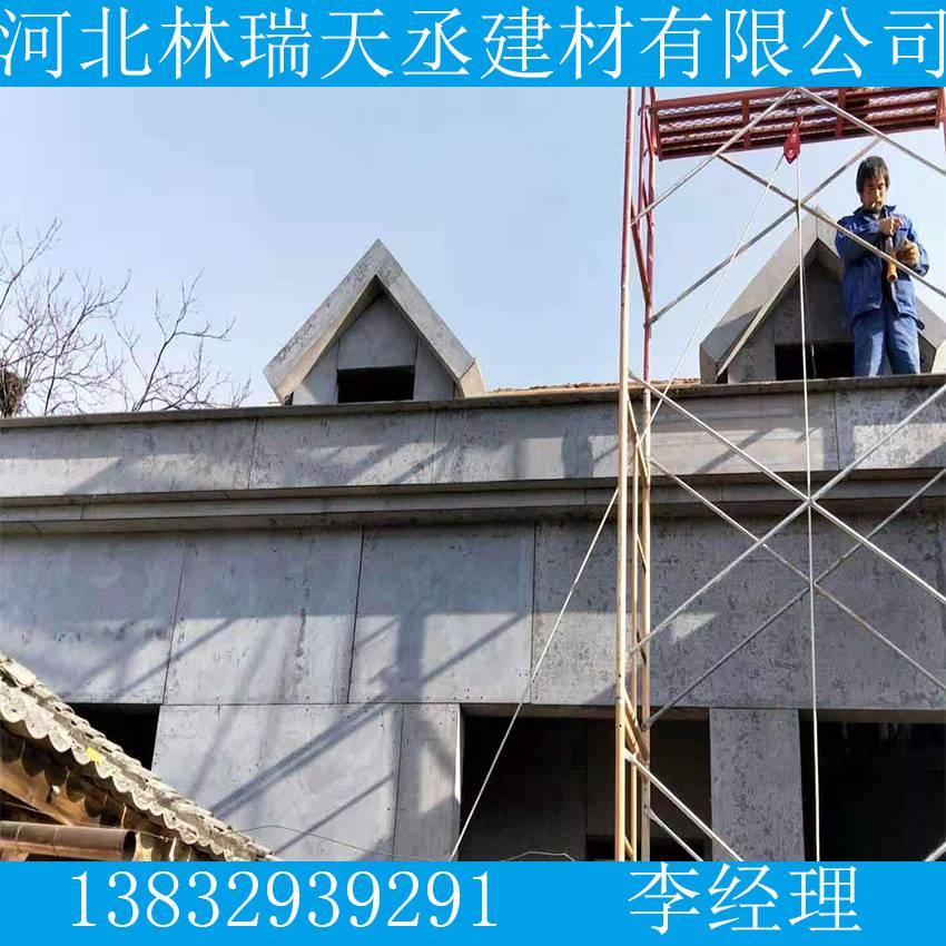 纤维水泥板生产厂家 外墙装饰水泥压力板
