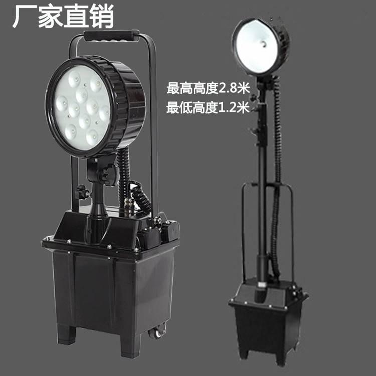 海洋王FW6102防爆移動照明燈30W LED升降工作燈24