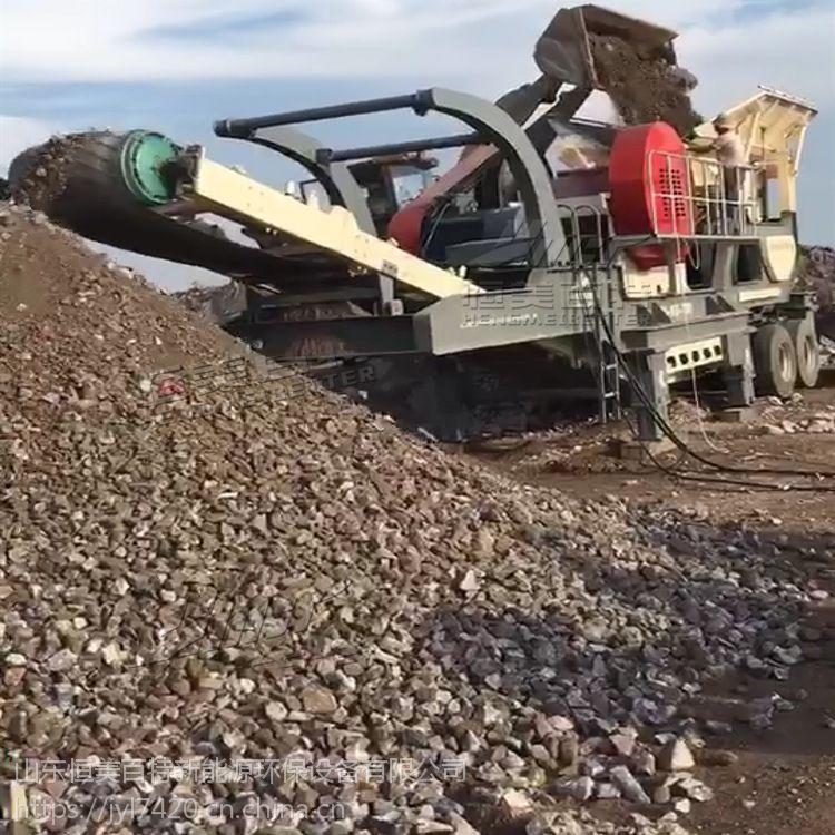 山东莱芜石料破碎机 山石粉碎机厂家