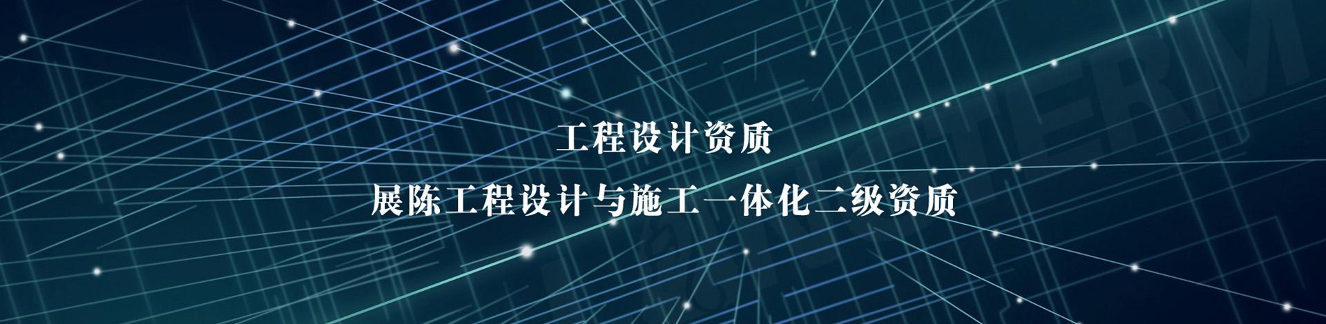 西安前呼后应信息科技有限公司
