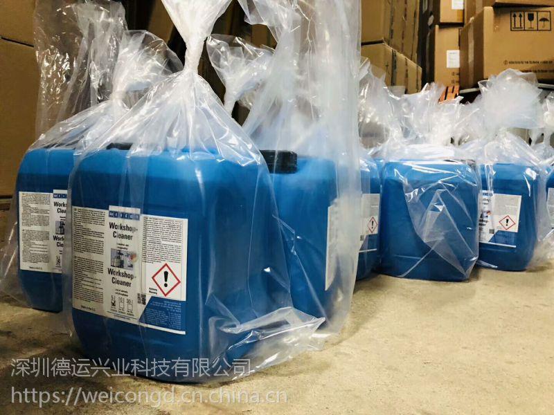 德运兴业WEICON 其干燥柔软的涂层能长久保护工具和精密部件