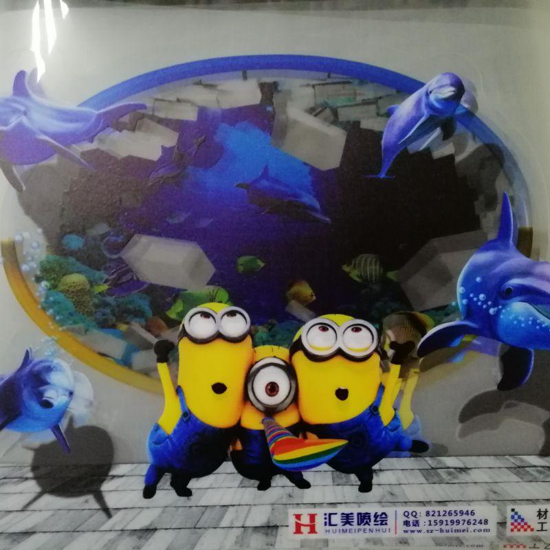 深圳市新发现广告有限公司
