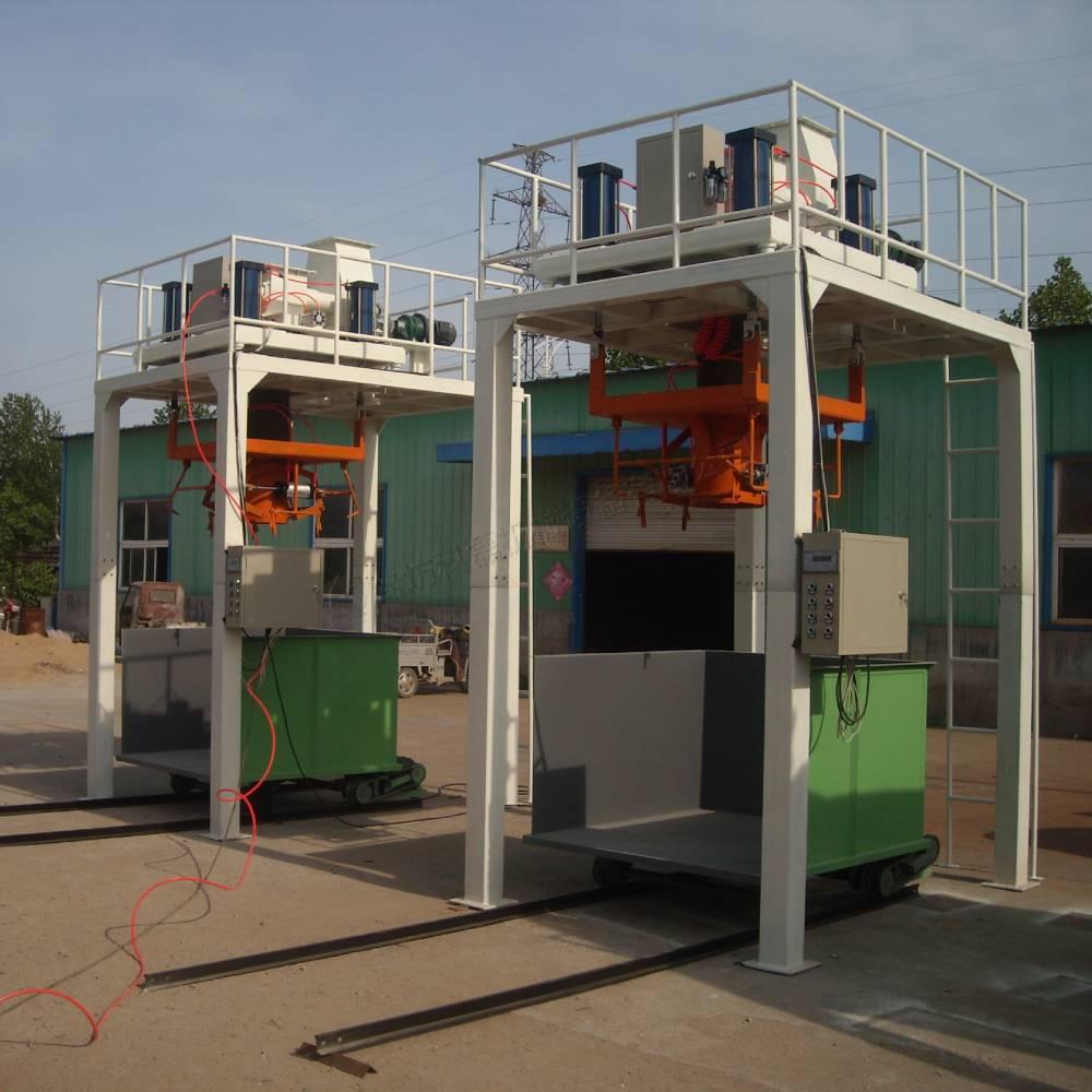 科磊农药助剂吨袋包装机KLD-1000F 大袋包装机供应商