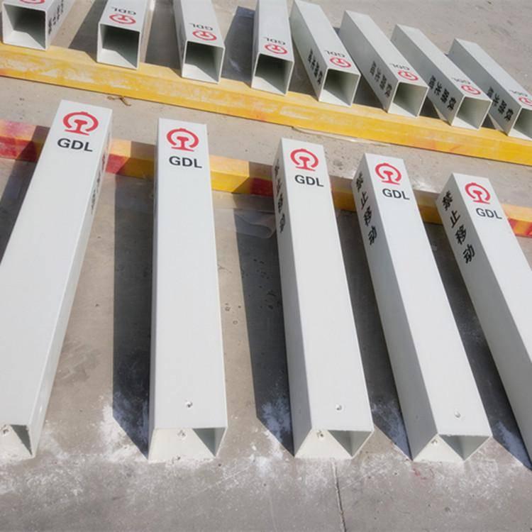 烟台公路里程碑交通指示百米桩批发 新闻玻璃钢石油管道百米桩玻璃钢里程碑