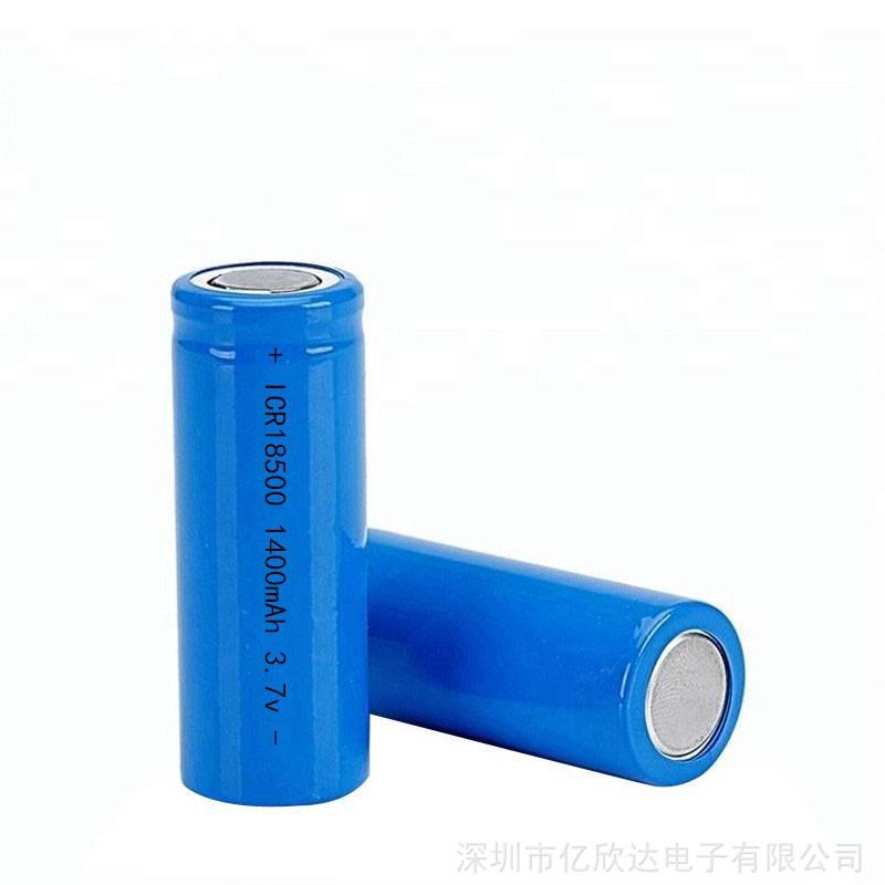厂家直销18500锂电池 1400mAh毫安3.7v锂离子充电电池全新A品足容量