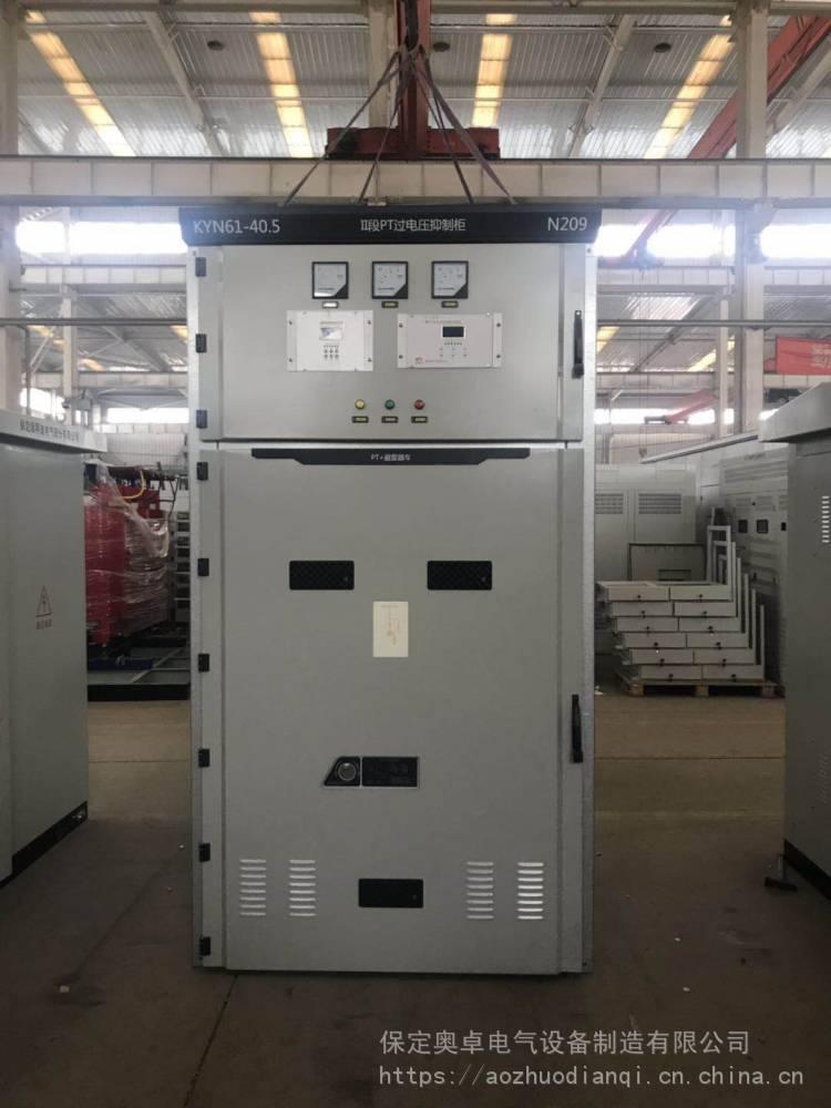 保定奥卓电气AZ-YZG过电压抑制柜专门抑制系统过电压
