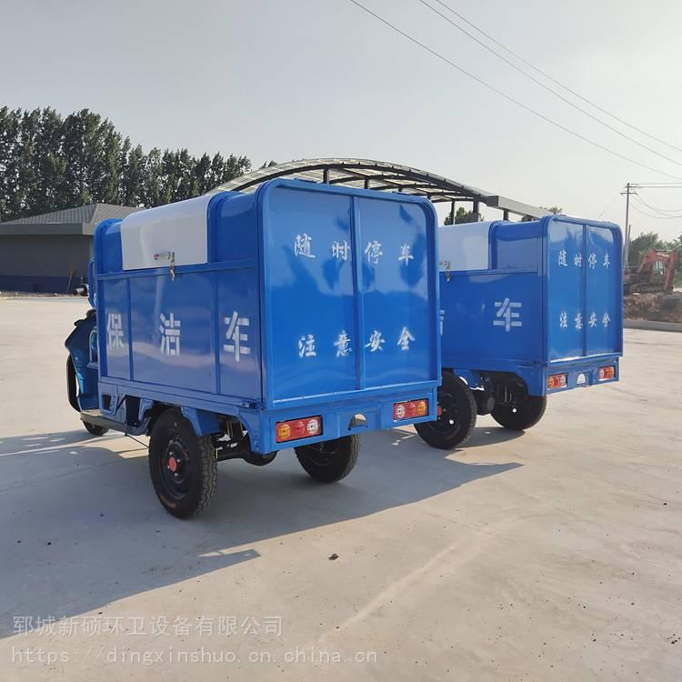 宁夏垃圾车摩托垃圾车包运送货上门