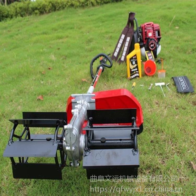 背负式侧挂割草机松土机翻土设备