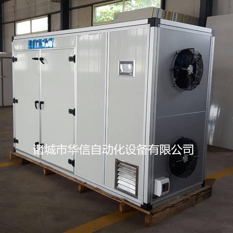 性能稳定的花椒烘干机 空气能花椒烘干设备厂家定制 价格优惠
