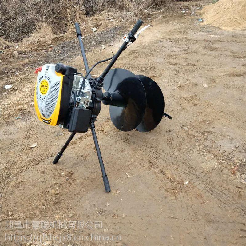 适应于地形的挖坑机 园林种植必备挖坑机 慧聪机械厂家销售