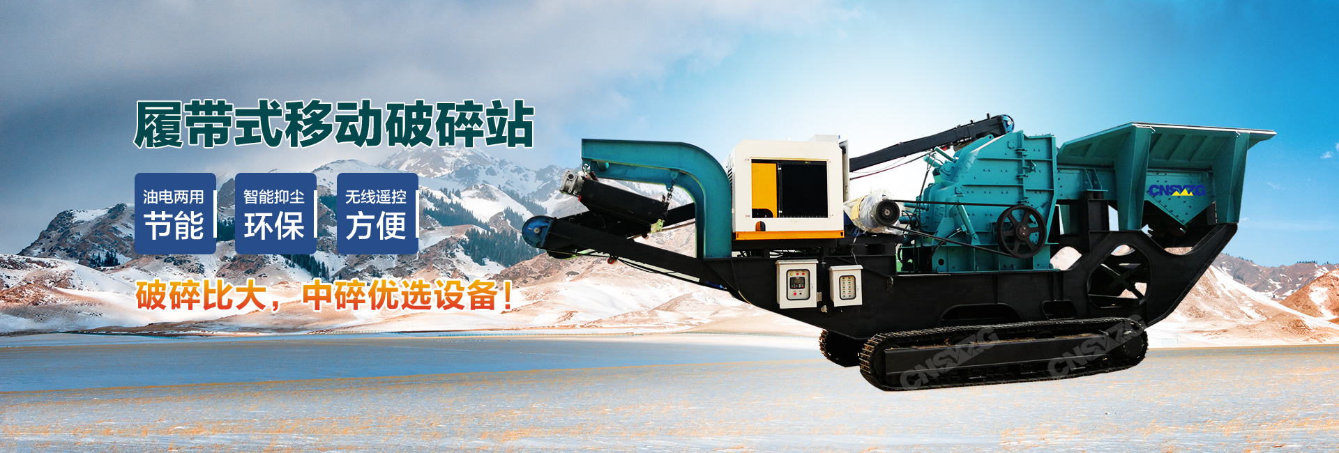 郑州双优重工机械有限公司