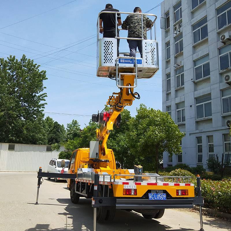 20米蓝牌高空作业车施工视频