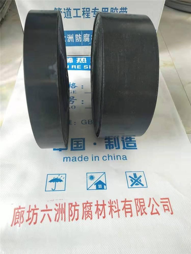 聚乙烯热收缩带剥离强度